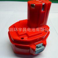 Makita牧田14.4V1.5AH镍镉电池包
