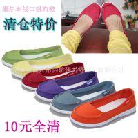 新款韩版女士帆布鞋英伦风女鞋情侣鞋低帮板鞋潮鞋棉鞋休闲帆布鞋