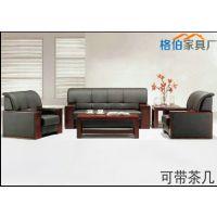 上海格伯 真皮办公室沙发实木茶几组合沙发三人会客商务茶几沙发