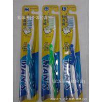 厂家直销 牙刷批发 青蛙牙刷983 高档牙刷 超细软毛 超市热卖