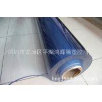 透明桌布 软玻璃桌布 台布印花 桌垫PVC水晶板 茶几垫可定制裁剪