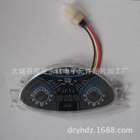 电动自行车仪表 电动车仪表 电动车简易款仪表