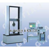 供应高天万能材料试验机GT-MS-10KN