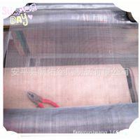 【夏季风暴】铝丝网 1-5米宽1-24目铝窗纱 铝丝网厂家