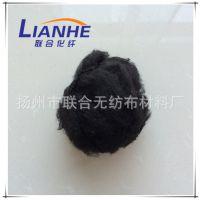 【联合化纤】-供应15D×64MM黑色涤纶短纤