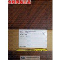 P F倍加福超声波传感器UC2000-30GM-IUR2-V15现货特价销售
