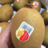 供应农家鸡蛋标签|奇异果商标|奶茶透明不干胶|面包|水果防水贴|食品包装印刷|彩色贴纸