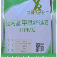 食品级HPMC的价格,食品级羟丙基甲基纤维素的生产厂家