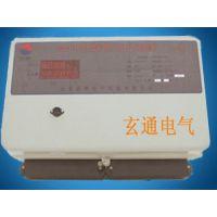 供应预付费电能表DDSH1540(A)型