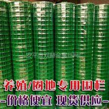湘潭散养鸡围栏网 1.8米养殖围栏网厂家【现货销售】