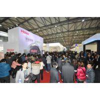 2016北京智能生活电器博览会