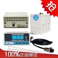 上海能垦电机综合保护器 NKA-Y 400A电动机保护器