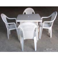 供应双龙塑料桌椅 户外沙滩休闲桌椅