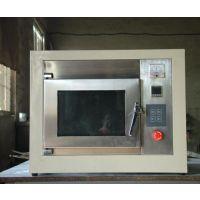 济宁微波烘干机,华诺厂家直销,乳胶微波烘干机