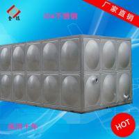 江苏安徽立式不锈钢水箱厂家地址