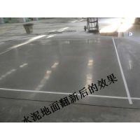洪梅水泥地硬化处理—厂房硬化水泥地—洪梅固化地坪