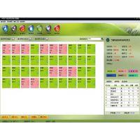 厂家供应中顶KTV软件招武汉地区合作代理商