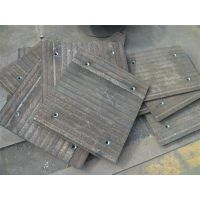 供应重庆耐磨板复合堆焊耐磨板谁卖,江北区复合堆焊耐磨板