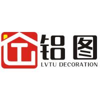 广东铝图新型装饰材料有限公司