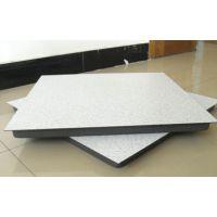 西安防静电地板厂 机房架空地板 未来星PVC活动地板规格
