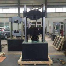 WEW系列60吨液压万能试验机厂家报价