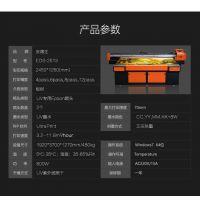 南京uv平板打印机怎么打出3D效果 集成墙板打印机厂家促销