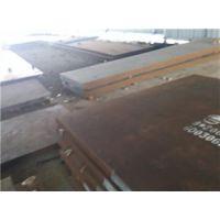 滨州NM360耐磨钢板_耐磨钢板_NM360耐磨钢板厂家