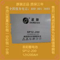 圣阳蓄电池SP12-100参数配置