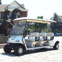 无锡6座高尔夫球车 扬州港口码头电瓶车 楼盘看房车