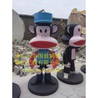 佛山雕塑定做厂,卡通人物雕塑,名图玻璃钢雕塑厂家