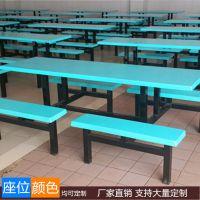 佛山工地食堂餐桌椅连体 员工饭堂组合餐桌玻璃钢 桌椅简易型