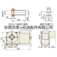 直销台湾潭佳HR-210数控千分之一度油刹分度盘、大孔径