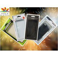 热销新款手机壳包装盒苹果华为小米通用包装纸盒现货定做工厂直销