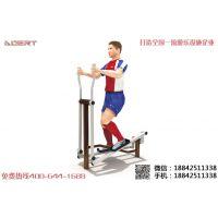 赤峰健身器材 健身路径 肩关节康复器 公园配套设施--沈阳澳尔特品牌