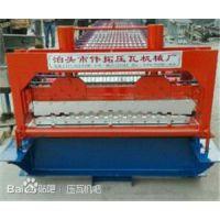 伟拓压瓦机厂供应优质的车厢板设备,彩钢压瓦机,金属板材自动成型机