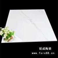 大厅卧室书房瓷砖地板砖代理 光洁明亮耐磨防滑瓷砖