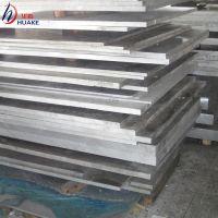 供应高强度高性能4A11铝板,4A11耐蚀性良好铝合金板材
