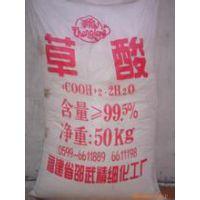 东莞黄江元明粉价格、寮步元明粉性质、大朗元明粉含量