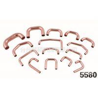 供应铜弯头-空调制冷用管路件连接件
