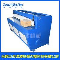 【泽源】供应2米5电动剪板机 彩钢瓦 不锈钢 镀锌板剪切机械 品牌厂家