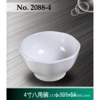 厂家直销美耐皿餐具仿瓷餐具密胺餐具八角碗牙白2088-4 餐厅用品