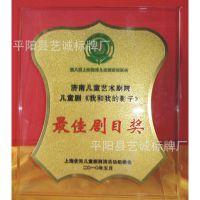 【厂家直销】水晶奖牌雕刻  经销商授权牌欢迎广大客户前来定制