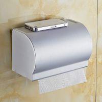 鸣豪卫浴 卫生间手纸架 卷纸器 太空铝加长防水纸巾盒 型号8510