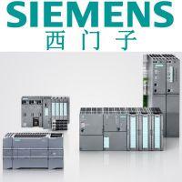 西门子6ES7 322-1BH01-0AA0