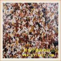 供应外墙多彩花岗岩涂料施工方案,意罗多彩花岗岩涂料施工,上海意罗液态花岗岩施工工艺