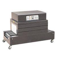 安徽信远XY-SSM热收缩膜机,日用品收缩膜包装机,合肥收缩膜包装机