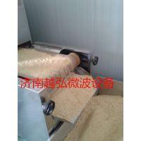 安徽小麦胚芽微波YH-20KW杀菌机,越弘微波烘干设备