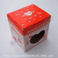 苍南包装厂家专业定做礼盒高档茶叶盒牛皮纸包装盒 保证质量