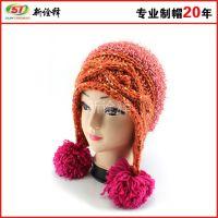 韩版撞色绒毛毛球针织毛线帽 女士可爱秋冬保暖帽子实地工厂批发