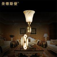 全铜欧式典室内楼梯过道壁灯美式客厅卧室装饰灯具镜前灯饰正品